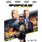 Blu-ray диск . Форсаж: Хоббс и Шоу