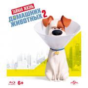 Blu-ray диск . м/ф Тайная жизнь домашних животных 2