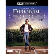 4K Blu-ray диск . Поле чудес (1989)