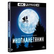 4K Blu-ray диск . Инопланетянин