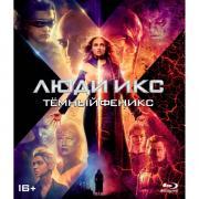 Blu-ray диск . Люди Икс: Темный Феникс