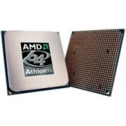 CPU AMD Opteron Dual Core Model 875 2.2GHz (2MB,S940, Cooling Fan, OSA875CCWOF) box