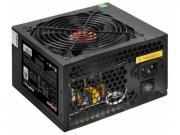 Блок питания компьютерный 650W Exegate 650PPH-LT, RTL, 80+ чёрный