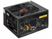 Блок питания компьютерный Exegate 600PPH-OEM 600W