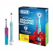 Зубные щетки Braun Oral-B PC500/D16.513.U + Vitality D12.513K Frozen Kids