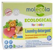 Molecola Стиральный порошок для белого и цветного детского белья, 1.2 кг, Molecola