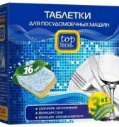 TOP HOUSE Таблетки 3-в-1 для посудомоечных машин, 16 шт по 20 гр, TOP HOUSE