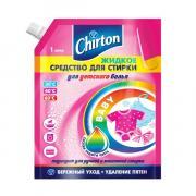 Жидкое средство для стирки Chirton Universal, дой-пак, 1 л