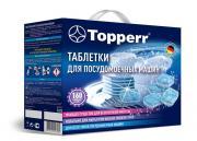 Таблетки для посудомоечных машин Topperr 3322