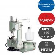Мешкозашивочная машинка + 300 м ниток+ 2 иголки Foodatlas Eco GK-9-2. Мешкозашивочная машина. швейная машинка для мешков.