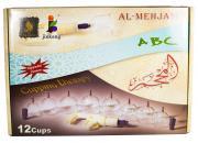 Банки для хиджамы Аль-Мехджам ABC - Al-Mehjam, 12 банок