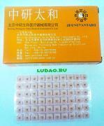 Магнитные шарики для аурикулотерапии на пластыре 600 шт.