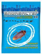 "Мелок от тараканов и домовых муравьев ""Блокбастер XXI"", 10 грамм"