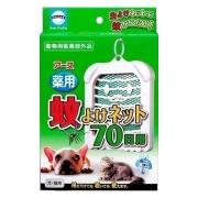 Earth Biochemical подвесное средство для отпугивания комаров от кошек и собак действует 70 дней 1 шт