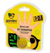 Gardex Baby Браслет от комаров с картриджами с 2 лет