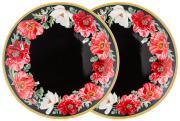 Набор из 2-х тарелок обеденных Маки (черный) Lefard S294143