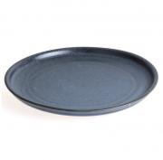 Набор тарелок Cosmic Kitchen Liberty Jones, 26 см, 2 шт.