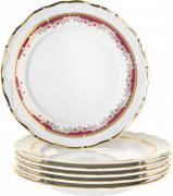Набор мелких тарелок Marie-Louise (декор Красная лилия) Thun CB256649