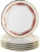 Набор десертных тарелок Marie-Louise (декор Красная лилия) Thun CB256648