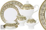 Чайный сервиз Престиж 40 предметов на 12 персон, AL-XR11Q04G-02_40M-E6
