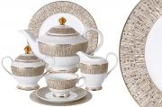Чайный сервиз Луксор Midori L270996