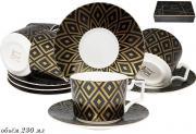 Чайный сервиз Золотые окошки Lenardi LM290295