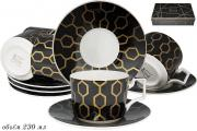 Чайный сервиз Структура Lenardi LM290293
