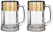 Набор из 2-х кружек для пива Полоса версаль Lefard A294608