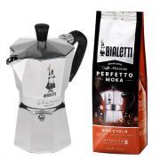 Гейзерная кофеварка Bialetti Moka Express кофе Hazelnut