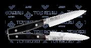 Нож кухонный Kanetsugu 12 см