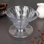 Воронка -дриппер V60 для заваривания кофе «Пуровер», пластик, 11,6х10,2 см