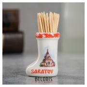 Сувенир для зубочисток в форме валенка «Саратов»
