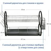 Двухуровневая сушилка для посуды artmoon desert 699751