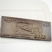 Форма для шоколада «Пять тысяч рублей»