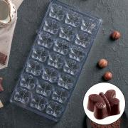 "Форма для шоколада 21 ячейка ""Бабочки"""