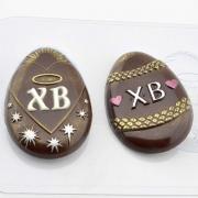 Форма для шоколада «Пасхальные яйца»