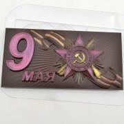 Форма для шоколада «9 мая»