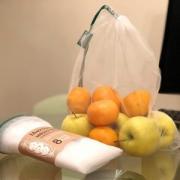 Многоразовый мешочек Goroh Bags