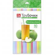 105-103 Grifon Трубочки для напитков ЦВЕТНЫЕ, 24 см, диам.0,8 см , 50 шт. в п/э упак.