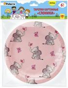 Бумажные тарелки Слоники 180мм 6шт
