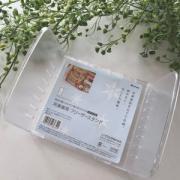 Разделитель для замороженных продуктов регулируемый 165-260*134*112мм (прозрачный) Inomata