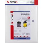 Фильтр для пылесоса Ozone совместимы с KARCHER NT 45/1, NT 48/1, NT 65/2, 5 шт (MXT-314/5)
