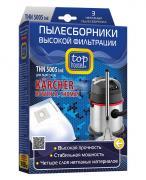 TOP HOUSE THN 5005 lnd Мешки-пылесборники из нетканых материалов с высоким уровнем фильтрации 3 шт.