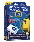 TOP HOUSE THN 309 M Сверхпрочные нетканые пылесборники для пылесосов MIELE 4 шт.