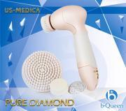 Щетка для пилинга Pure Diamond