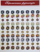 Пуговицы декоративные керамические квадратные ручной работы 1,3см 8шт