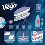 Чехол для гладильной доски Hausmann Vega, размер М (125x42см)