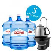 5 бутыли Легенда Гор Архыз 19 литров + помпа с чайником Vatten