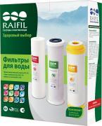 Комплект для фильтров RAIFIL TRIO умягчающий