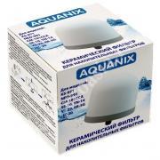 Универсальный керамический фильтр предварительной очистки Aquanix